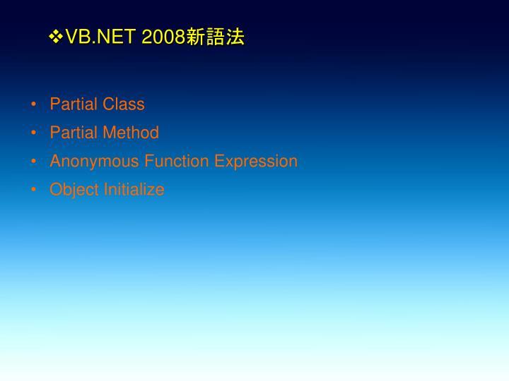 VB.NET 2008