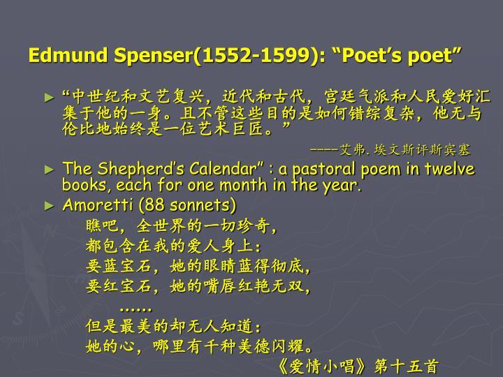 """Edmund Spenser(1552-1599): """"Poet's poet"""""""