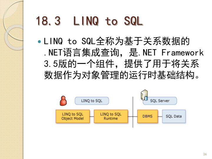 18.3  LINQ to SQL