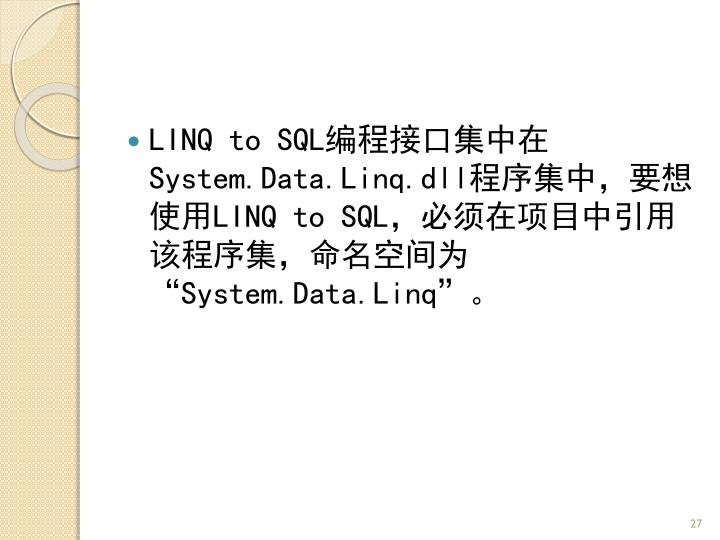 LINQ to SQL