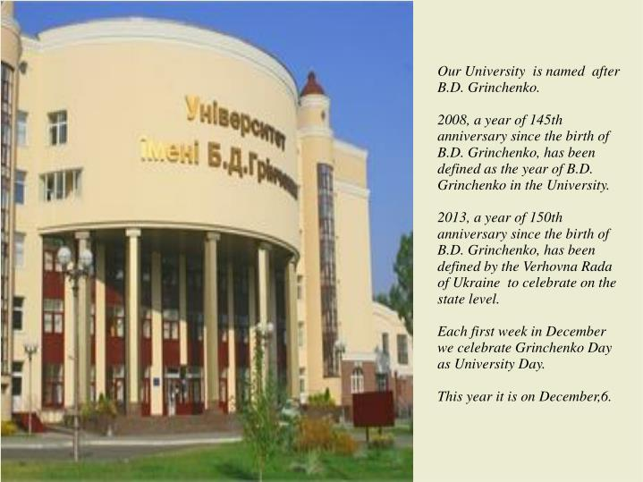 Our University  is named  after B.D. Grinchenko.
