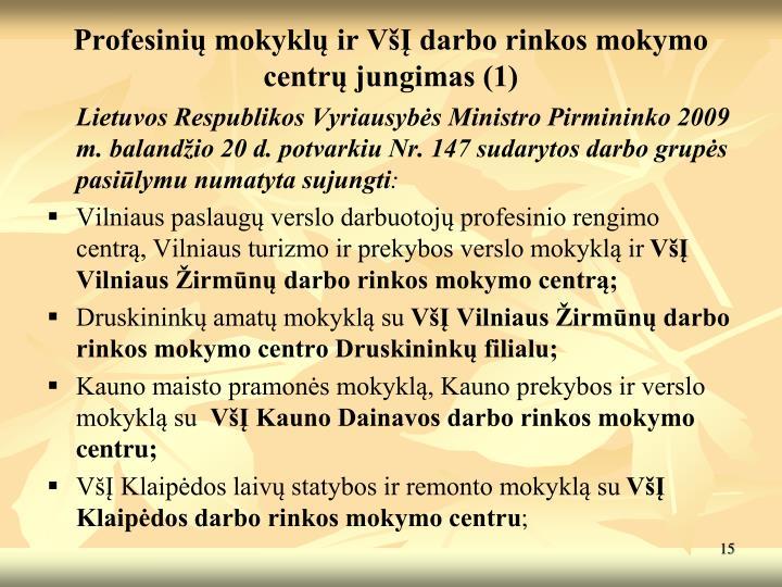 Profesinių mokyklų ir VšĮ darbo rinkos mokymo centrų jungimas (1)