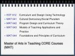 master of arts in teaching core courses mat
