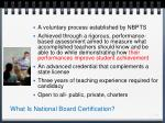 what is national board certification