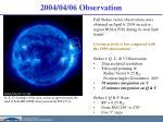 2004 04 06 observation