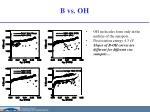 b vs oh