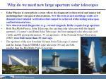 why do we need new large aperture solar telescopes