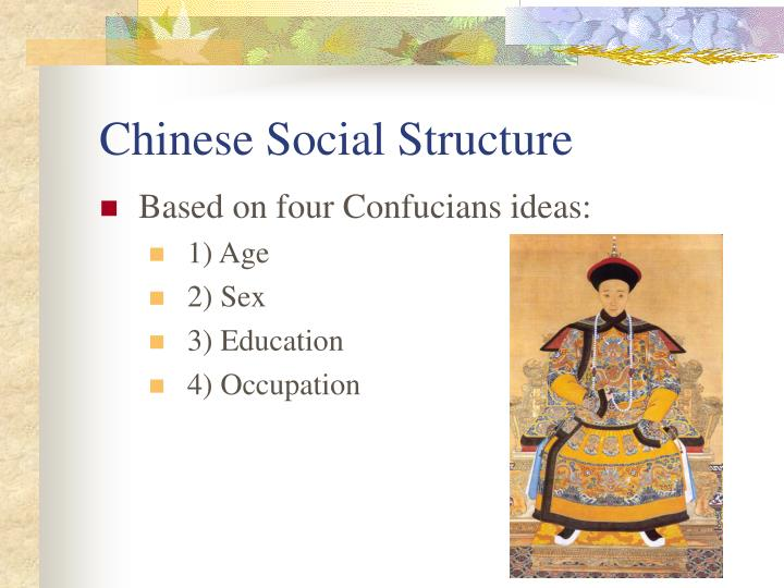 Chinese Social Structure