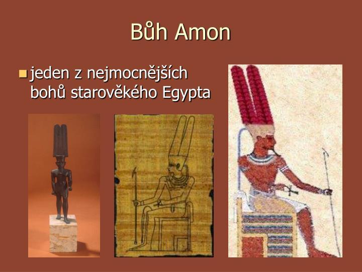 Bůh Amon