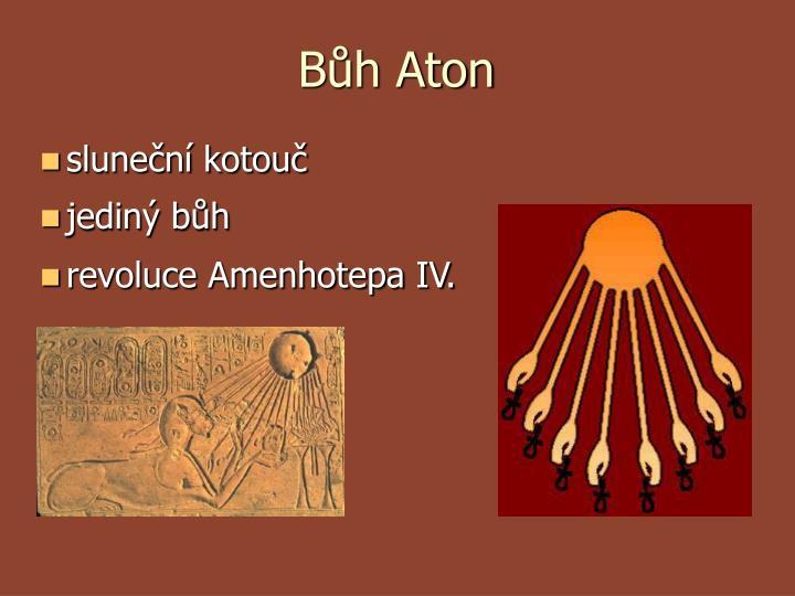 Bůh Aton