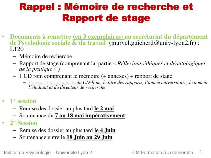 Rappel : Mémoire de recherche et