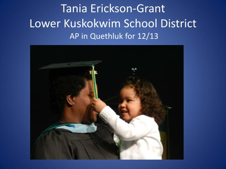 Tania Erickson-Grant