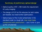 summary of preliminary optical design