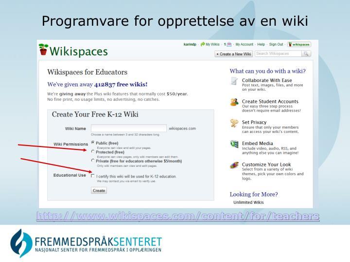 Programvare for opprettelse av en wiki