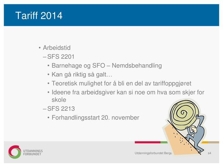 Tariff 2014