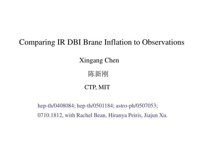 Comparing IR DBI Brane Inflation to Observations