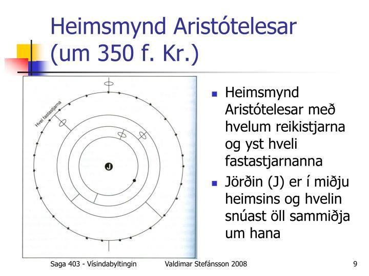 Heimsmynd Aristótelesar