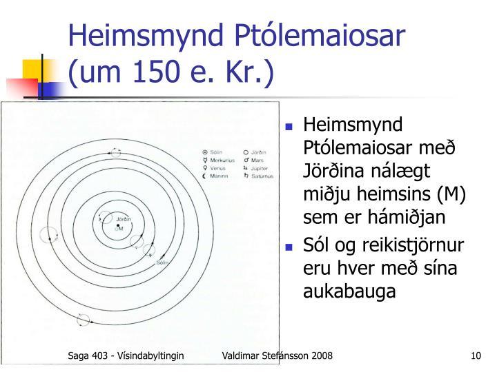 Heimsmynd Ptólemaiosar