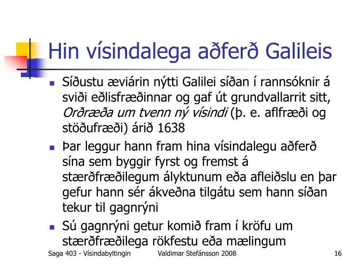 Hin vísindalega aðferð Galileis