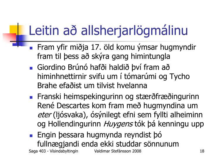 Leitin að allsherjarlögmálinu