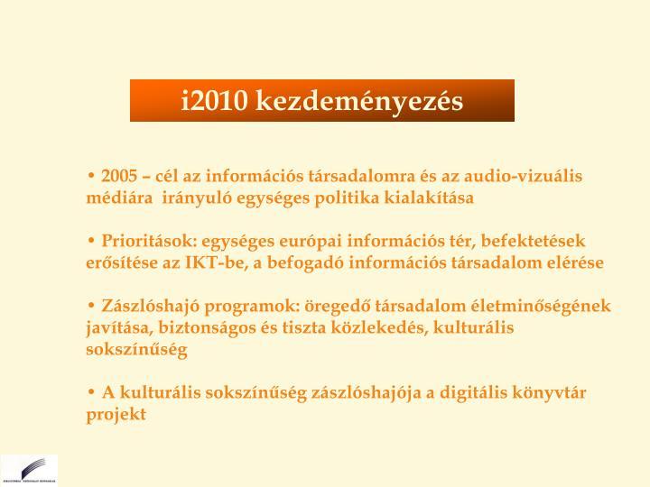 i2010 kezdeményezés