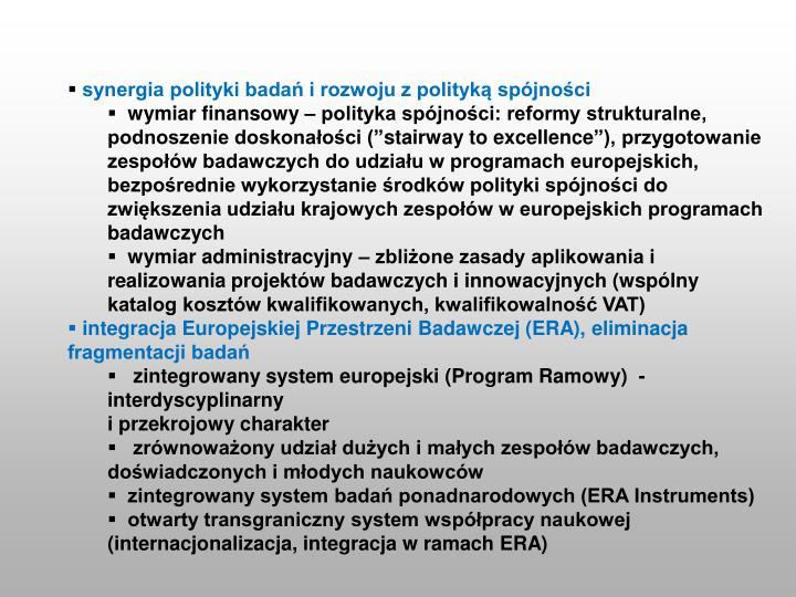synergia polityki badań i rozwoju z polityką spójności
