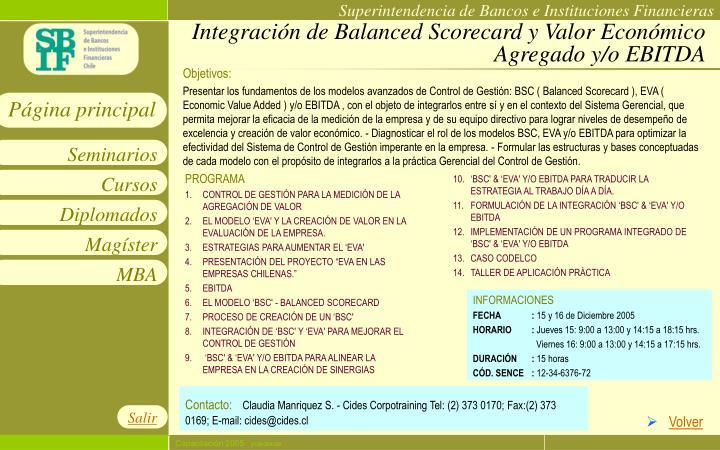 Integración de Balanced Scorecard y Valor Económico Agregado y/o EBITDA