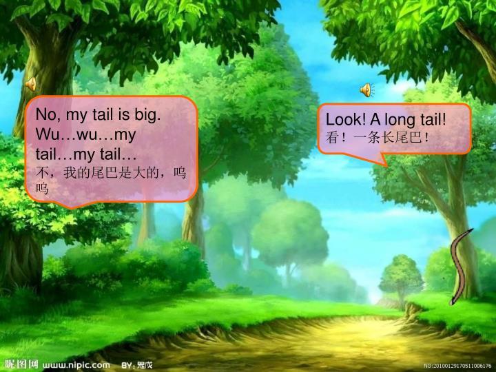 No, my tail is big. Wu…wu…my tail…my tail…
