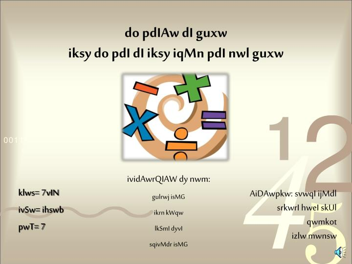 Do pdiaw di guxw iksy do pdi di iksy iqmn pdi nwl guxw