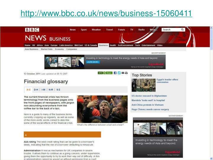 http://www.bbc.co.uk/news/business-15060411
