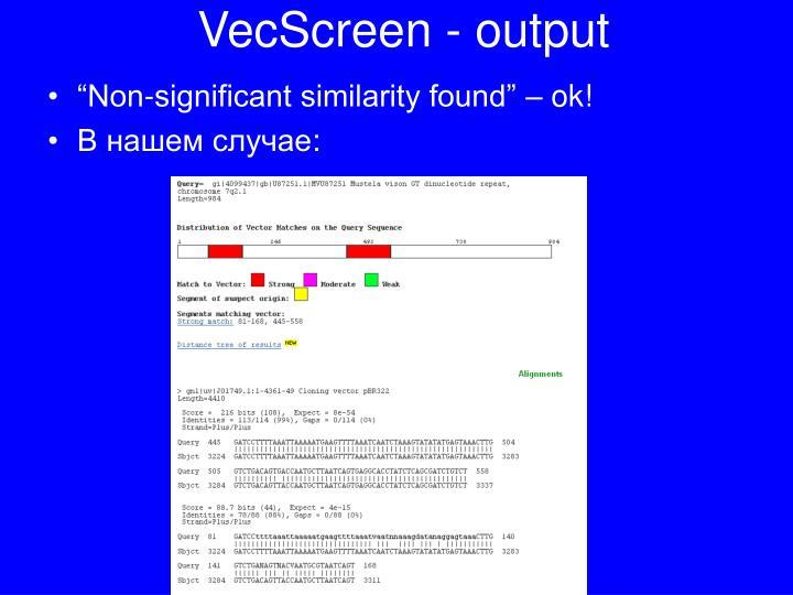 VecScreen - output