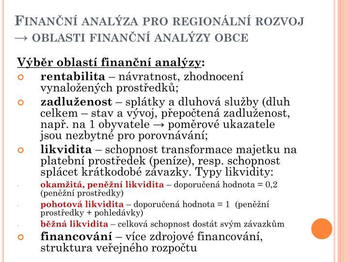 Finanční analýza pro regionální rozvoj