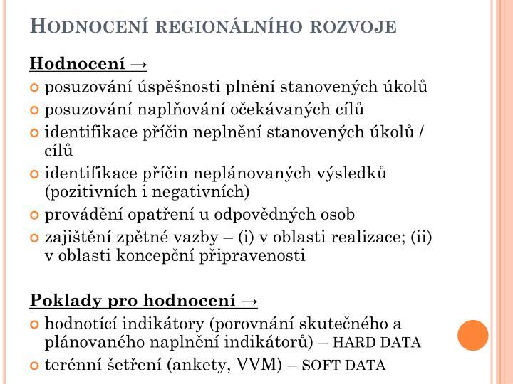 Hodnocení regionálního rozvoje
