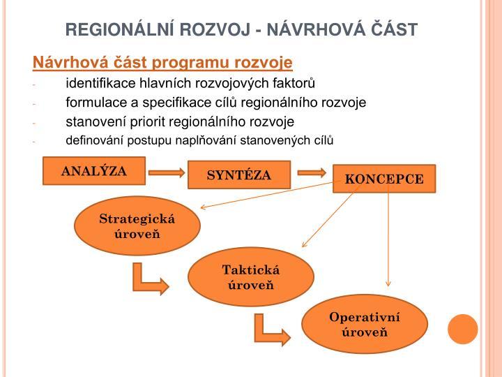 REGIONÁLNÍ ROZVOJ - NÁVRHOVÁ ČÁST