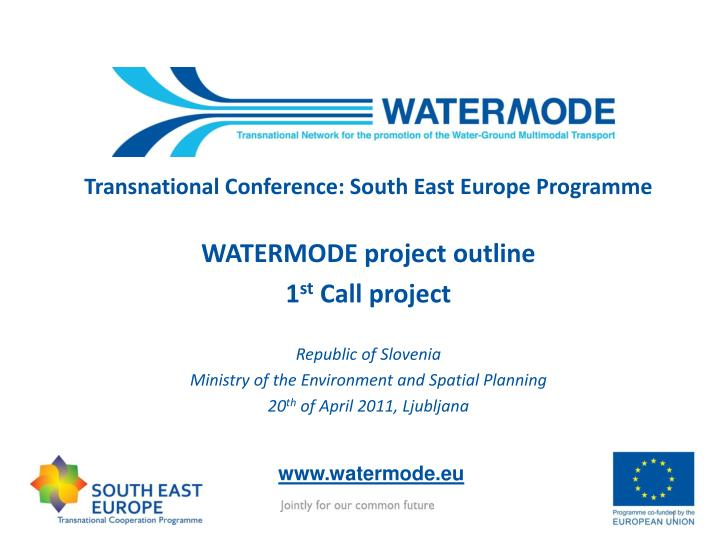 Transnational Conference: South East Europe Programme