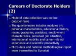 careers of doctorate holders 2