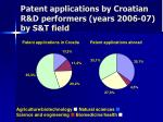 patent applications by croatian r d performers years 2006 07 by s t field
