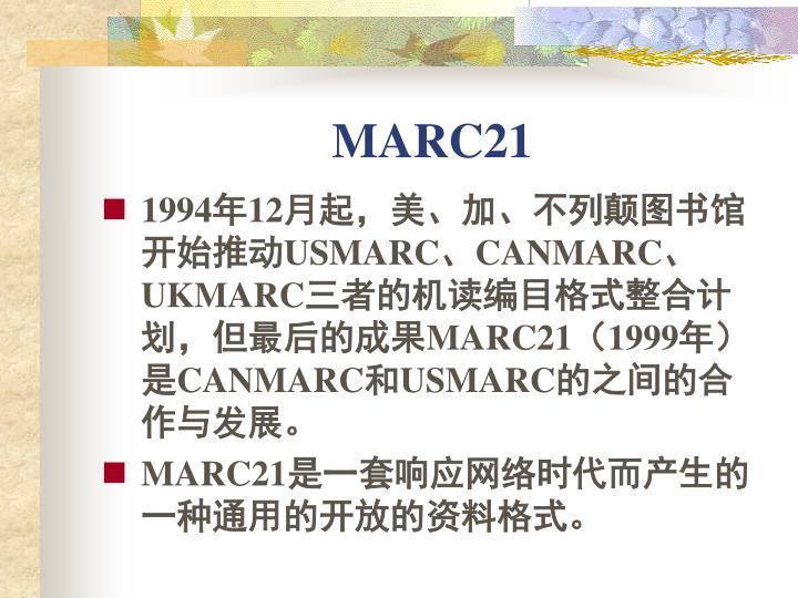 MARC21