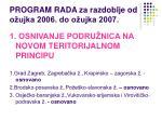 program rada za razdoblje od o ujka 2006 do o ujka 2007