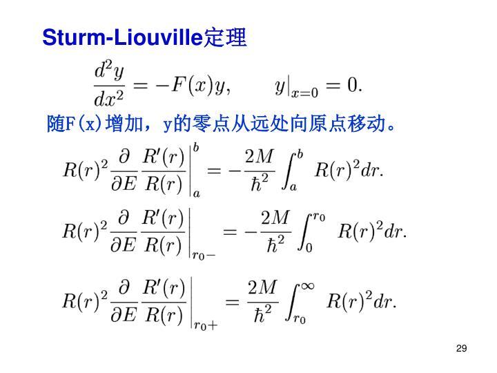Sturm-Liouville