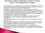 lo4 discuss ethical considerations related to research studies at the biological level of analysis3