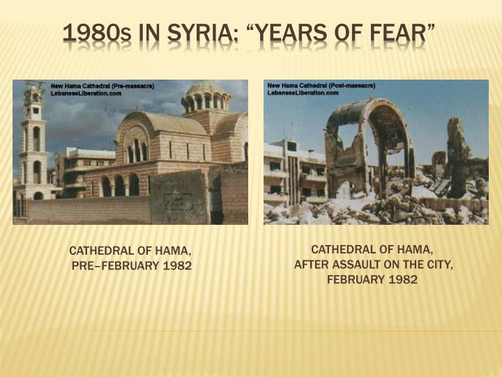 Cathedral of Hama,