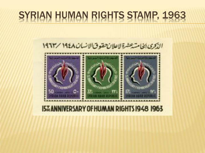 Syrian Human rights Stamp, 1963