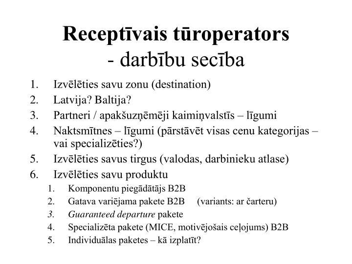 Receptīvais tūroperators
