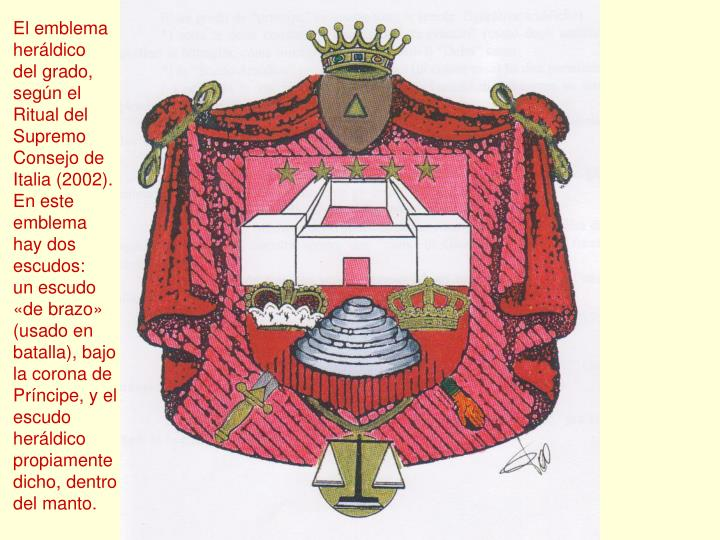El emblema