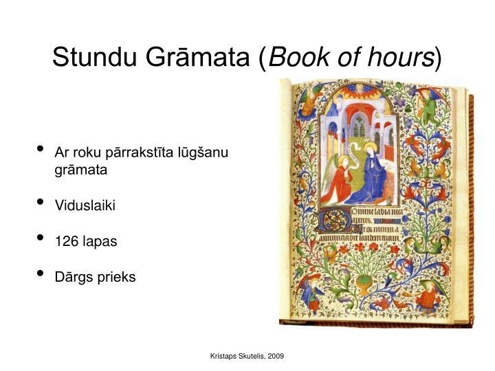 Stundu Grāmata (