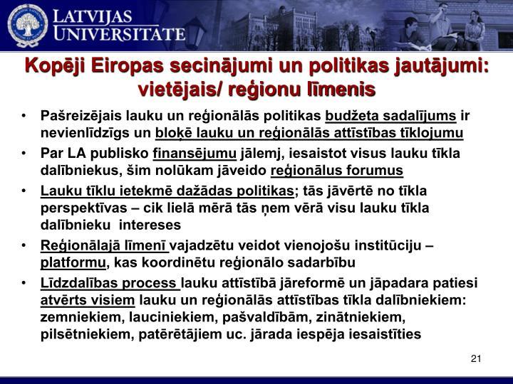 Kopēji Eiropas secinājumi un politikas jautājumi: vietējais/ reģionu līmenis