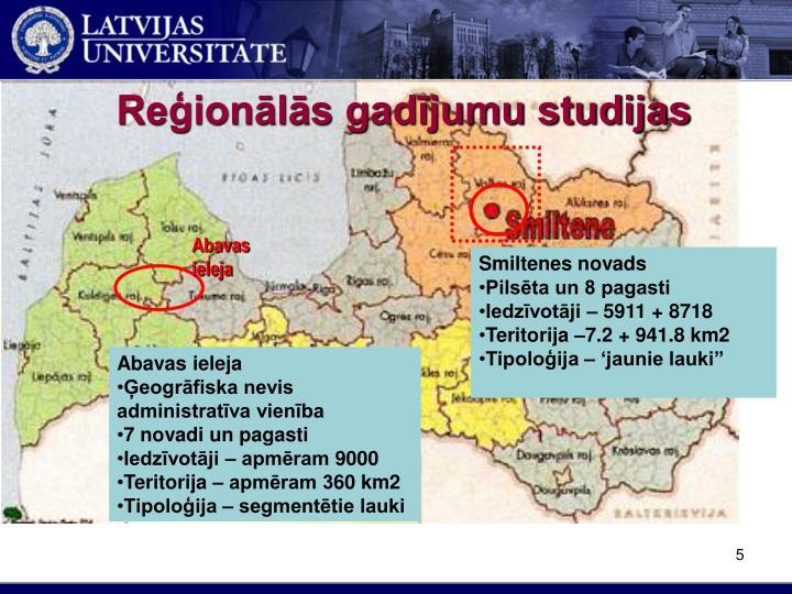 Reģionālās gadījumu studijas