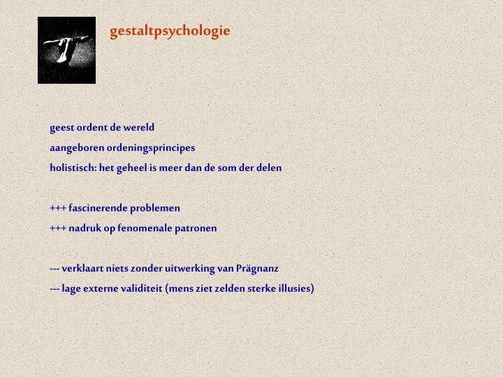 gestaltpsychologie