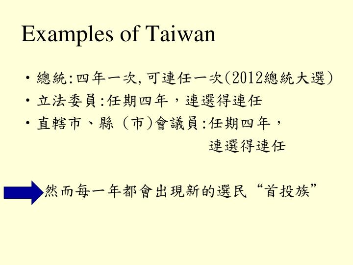 Examples of Taiwan